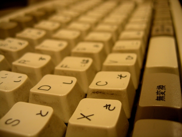 japanese-keyboard-1243468-640x480